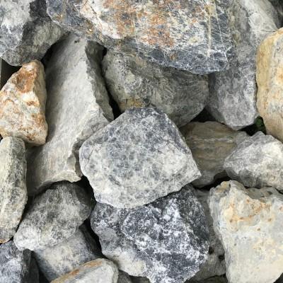 Zúzottkő 32/63, Zúzott kő 63/200 (Kép erről termékről.)